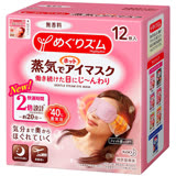 日本KAO蒸氣熱敷眼罩【無香】14入