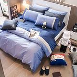 OLIVIA 《 素色英式簡約 紫藍 銀灰 銀藍 》單人床包枕套兩件組