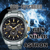 SEIKO 精工 8X53鈦金屬翱翔霸主時尚腕錶-45mm/8X53-0AB0K