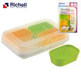 日本《Richell-利其爾》彩色副食品分裝盒(50ML*4入)