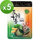 【笑蒡隊】五穀牛蒡海苔酥唰嘴5包組(40g/包)