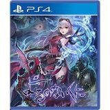 PS4 無夜國度 亞洲日文版