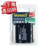 《Panasonic》 國際牌無線電話副廠電池相容於 (HHR-P511)