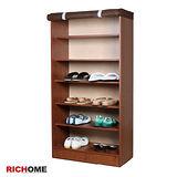 【RICHOME】卡蘿布簾鞋櫃