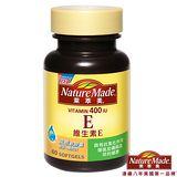 NatureMade萊萃美維生素E液態軟膠囊 40粒
