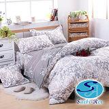 【Saebi-Rer-玫瑰晨光】台灣製活性柔絲絨雙人六件式床罩組