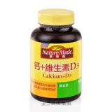 NatureMade萊萃美 鈣+維生素D3 X 60錠(2入)