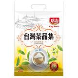 台灣茶品集日月潭奶茶20g*12