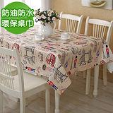 [Conalife]時尚環保防油防水桌巾(1入)