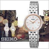 SEIKO 高雅奢華東京時尚女用腕錶-銀x玫瑰金圈/24mm/7N01-0HW0S(SRZ458P1)