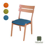 漢妮Hampton艾文木背餐椅(三色可選)-湖水藍
