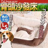 中大型狗專用舒眠睡墊 (給牠一夜好眠)75*45*15cm
