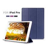 APPLE iPad Pro 12.9吋 卡斯特紋 三折平板皮套 平板保護套(PA145)