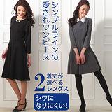 日本Portcros 現貨-氣質圓領七分袖折縫連身洋裝(共兩色)