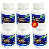 (買一組送一瓶)【諾得】健字號黃金魚油膠囊Omega-3-EPA+DHAx5瓶 (30粒/瓶),共6瓶
