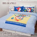 HO KANG 卡通授權 單人三件式床包被套組-妖怪手錶 武士的慶典