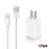 [ZIYA] Apple iPhone Lightning 8pin USB充電器/變壓器與充電線 組合 時尚靚點款