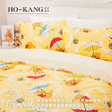HO KANG 卡通授權 單人三件式床包被套組-維尼飄飄樂