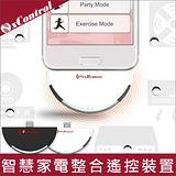 NxRemote Kit智慧魔豆(一對三) - zigbee轉紅外線遠距家電學習型遙控器(Android OTG專用)