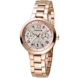 星辰 CITIZEN WICCA 英倫少女時尚腕錶 BH7-521-21 銀x玫瑰金