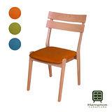 漢妮Hampton艾文木背餐椅(三色可選)-香橙橘