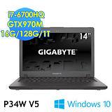 【GIGABYTE 技嘉】P34Wv5 14吋 i7-6700HQ GTX970M WIN10(電競筆電)