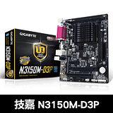 技嘉 N3150M-D3P 主機板
