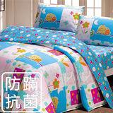 【鴻宇‧防蟎抗菌】美國棉 貓頭鷹-單人三件式兩用被床包組