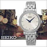 SEIKO CS 閃耀星鑽時尚高雅女用腕錶-銀/29mm/ 7N00-0BJ0S(SFQ811P1)