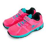 【大童】 ARNOR 輕量氣墊式慢跑鞋 空氣感系列 亮桃藍 58103