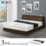 【KIKY】麗莎單人加大3.5尺房間三件組(床頭箱+床底+獨立筒床墊)
