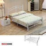【RICHOME】蓓達5尺雙人床