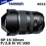 Tamron SP 15-30mm F2.8 Di VC USD A012 (俊毅公司貨 原廠3年保固)