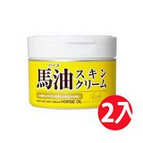 日本Loshi 保水潤澤馬油護膚霜/乳液 220ml*2入