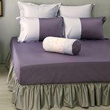 LITA麗塔 波隆那-紫色303織精梳棉床包枕套三件式-雙人