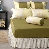 LITA麗塔 波隆那-綠花303織精梳棉床包枕套三件式-雙人