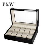 【P&W名錶收藏盒】【木質 鋼琴烤漆】透明上蓋 手工精品 木盒 【10只裝】錶盒