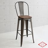 【微量元素】復刻新工業榆木吧台椅