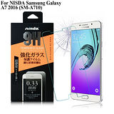 NISDA Samsung Galaxy A7 2016 (SM-A710) 鋼化 9H 0.33mm玻璃螢幕貼