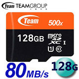 Team 十銓 128GB 80MB/s microSDXC TF UHS-I U1 c10 記憶卡