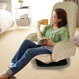 KOTAS 尊爵扶手轉盤和室椅 (時尚金色)