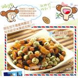 豆之家 翠菓子【MIDO】航空米果-商務艙 (17gx25包 /袋 ) 翠果子