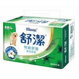 舒潔 棉花萃取抽取衛生紙 (90抽*8包*8串/箱)