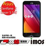 iMOS Asus Zenfone 2 Laser 5.5吋 3SAS 螢幕保護貼