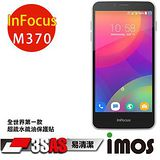 iMOS InFocus M370 3SAS 疏油疏水 螢幕保護貼