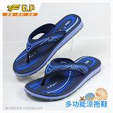 【G.P 時尚休閒夾腳拖鞋】G6895W-20 藍色 (SIZE:35-39 共三色)