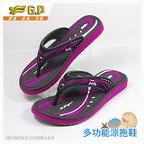 【G.P 時尚休閒夾腳拖鞋】G6895W-41 紫色 (SIZE:35-39 共三色)