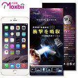Moxbii Apple iPhone 6/6S Plus 5.5吋 (非滿版) 太空盾 9H 抗衝擊 螢幕保護貼