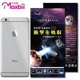Moxbii Apple iPhone 6/6S Plus 5.5吋 太空盾 9H 抗衝擊 背面保護貼