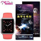Moxbii Apple Watch 38mm 太空盾 9H 抗衝擊 螢幕保護貼